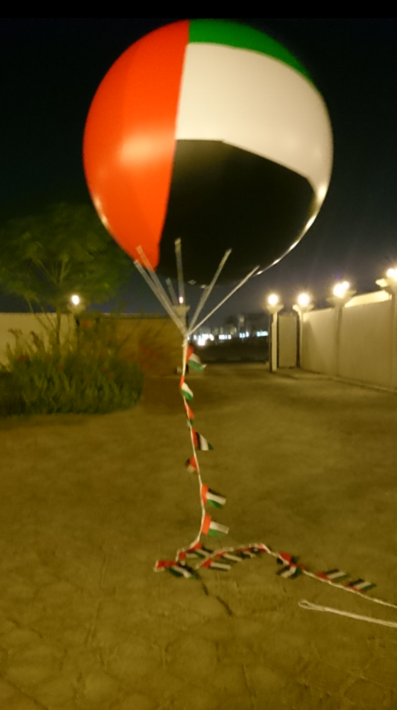 UAE flag Helium Balloon 2 meter diameter, please call +971508378316