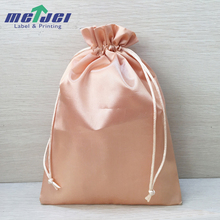 Chinese Satin Jewelry Pouches/Custom Color Satin Pouch/Custom Satin Gift Pouch