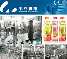 Fruit Juice Processing Equipment / Whole Line / Plant