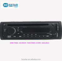 fixed panel 12v 24v 1 din oem quality car audio system DVD CD MP3 player for toyota corolla axio for hamar for all cars