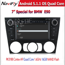 Reversing camera Input for B-M-W- E90 3 Series (2005 Onwards) Saloon with CAR DVD PLAYER