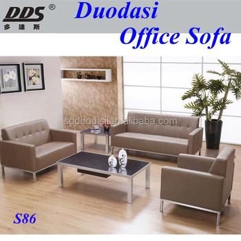2014 latest design low price modern pu leather office sofa set s86
