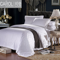hotel bedding sets fabric satin stripe fabric dyed style