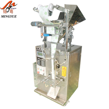 guangzhou manufacture high quality full automatic tin can milk powder filling packing machine