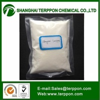 OPTIZINC;OPTIZINC(TM);ZINC MONOMETHIONINE;CAS:56329-42-1,Factory Hot sale Fast Delivery!!!
