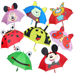 2016 Professional Colorful Tiger Umbrella. Children And Animal Umbrella