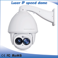Outdoor 2MP 1080p 30X 300m laser distance laser high speed dome laser camera