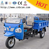 china supplier three wheeler cargo tricycle