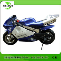 50cc mini kid pocket bike for sale /SQ-PB01