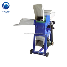 Hot sell corn straw cutting machine/chaff cutter for maize straw