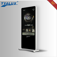 Floor standing display double sided wifi digital signage