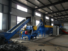 plastic PP PE film recycling washing crushing and dewatering machine 2016