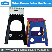Small plastic Chinese folding step stool mould