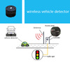High Accuracy Wireless Vehicle Magnetic Detector