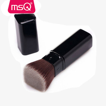 MSQ square single retractable blusher brush single kabuki mini new fashion makeup brush
