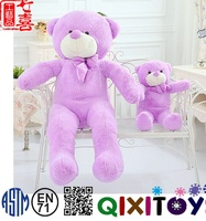 Hot sale Christmas item gifts beautiful purple color big plush teddy bear toys Wholesale