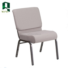 Copper Vein Frame Stacking Church Chair in Beige Fabric