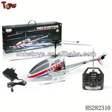 cheap 3.5CH rc helicopter spare parts