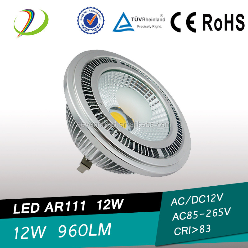 high quality cob dimmable gu10 led AR111 12v g53 led lamp g53 gu10 led cob ar111 dimmable 15w qr111 halogen lamp 50w g53
