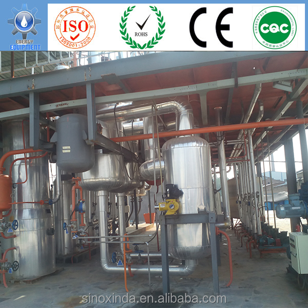 50 ton bio diesel energy project construction algae oil processing used cooking oil for sale biodiesel