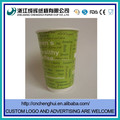 Double Wall Insulated 32oz Paper milktea cup with Flat Lid