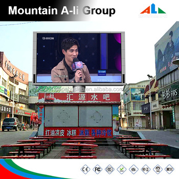 High Quality with Competitive Price Advertising P16 Outdoor Led Display