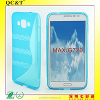 Classic light blue color Design S line phone tpu case For samsung MAX G720