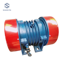 Electric flat plate concrete vibrator motor from Shangpin