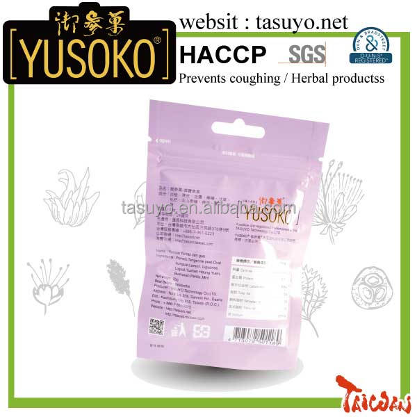 2017 new YUSOKO Manufacturer Food New Premium Throat Lozenges Dry syrup cough