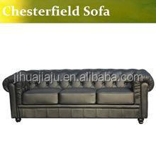 classic design chesterfield sofa/chesterfield leather sofa/inflatable chesterfield sofa