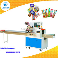 DS-250E Horizontal Food Candy Packaging Machine for Candy