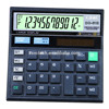 Wholesale Cheapest Price Ct 512 Calculator