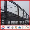h shaped steel beam steel structure building