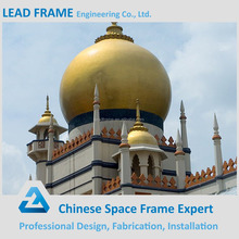 Light galvanized steel structure space frame for mosque dome