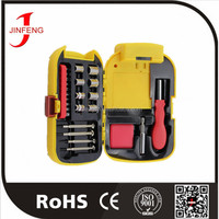 Top quality hot sale cheap price made in china alibaba plastic tool box