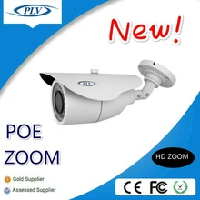 1.3 mega pixel 2.8~12mm IR IP66 Waterproof webcam camera hd optical zoom poe