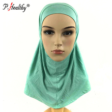 Factory Sale Plain AI Amira Hijab For Kids 2 Pcs Pure Color Muslim Cotton Jersey Scarves Islamic Clothing Khimar Jilbab