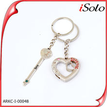 World cup 2014 promotional item most selling products key chain