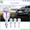 Hot sales mini car humidifier air freshener portable oil car humidifier