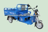 new model adults electric tricycle for passenger in 2014