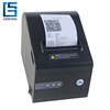 CP-80260 CE marked android thermal receipt printer 80mm for sale