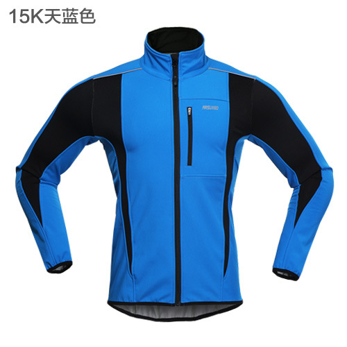 <strong>Manufacturers</strong> supply winter and autumn waterproof wind fleece windproof long sleeved coat riding jacket