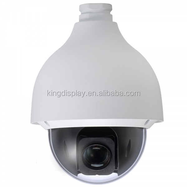 4 Megapixel Full HD 30x WDR Ultra-high Speed Network PTZ Dome Camera