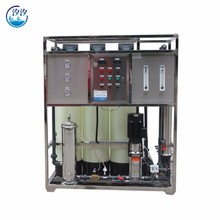 Fully automatic river water purification reverse osmosis system