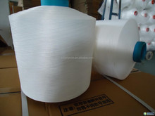 Polyester DTY yarn 75D 36f TBR Raw white Recycled DTY yarn
