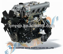 Xinchang car engine part used for light truck