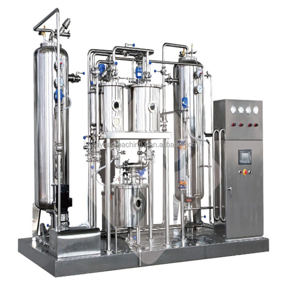 QHS series mixer for carbonated drink low cost manufacturing plant