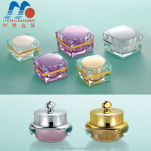Hengsheng factory supply New design square clear mini sample cosmetic jar packaging with great price