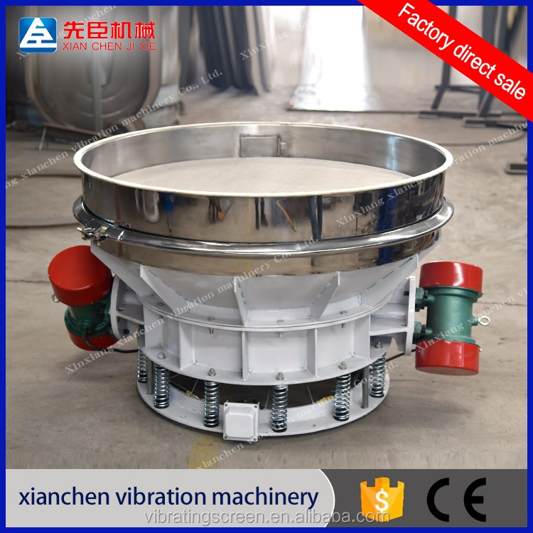 Good choice energy conservation and environment protection flour separator straight outlet vibrating screen