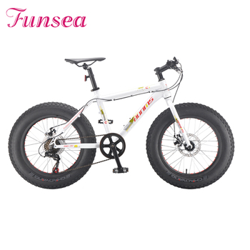 Funsea extreme sport cycle manufacturing high quality cheap price white cheap snow cruiser bicycle bicicleta 20 inch fat bike
